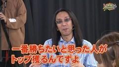 沖と魚拓の麻雀ロワイヤル RETURNS 第258話/動画