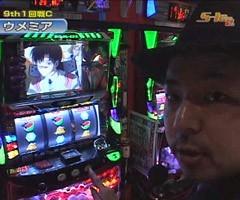 #121 S-1GRAND PRIX�「9th Season」1回戦Cブロック後半/動画