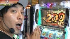 #303 S-1GRAND PRIX 「20th Season」1回戦A裏後半/動画