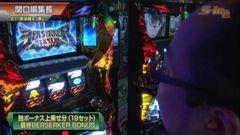 #336 S-1GRAND PRIX 「21th Season」/準決勝A表後半戦/動画