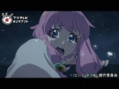 #5 愛、死す/動画