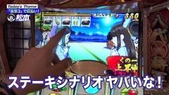#122 嵐と松本/吉宗3/動画