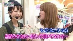#17 RSGre/ガンダムLAST SHOOTING/魔戒ノ花/動画