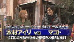 #47 トーナメント/バジリスク〜甲賀忍法帖〜III/バーサス/動画