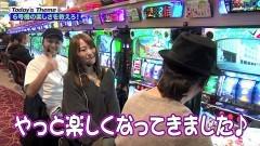 #101 嵐と松本/エウレカ3/動画