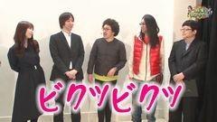 沖と魚拓の麻雀ロワイヤル RETURNS 第119話/動画