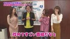 #190 ツキとスッポンぽん/ドリームクルーン500/まどマギ/動画
