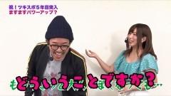 #211 ツキとスッポンぽん/ゆるせぽね/動画
