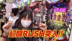 #10 船長タック8th/北斗無双/大海4 BK/動画