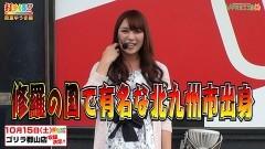 #515 打チくる!?/BLOOD+ 二人の女王 前編/動画