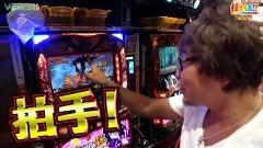 #517 打チくる!?/バジリスク絆 前編/動画