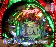 #34水瀬&りっきぃのロックオン広島県呉市★後編/動画