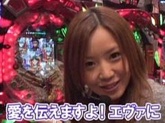 #61水瀬&りっきぃのロックオン山形県山形市/動画