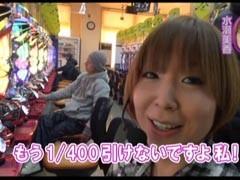 #86水瀬&りっきぃのロックオン埼玉県川口市編/動画