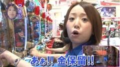 #121 水瀬&りっきぃのロックオン/東京都渋谷区/動画