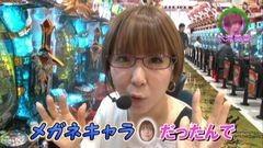 #144 水瀬&りっきぃのロックオン/牙狼金色/凱旋/エヴァ 希望の槍/動画