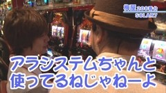 #332 嵐・梅屋のスロッターズ☆ジャーニー/100万円達成★特別編/動画