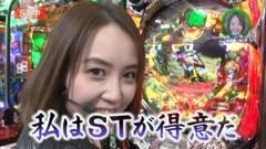 #155 ロックオンwithなるみん/SBJ2/サンダー/CR緑ドン花火/動画