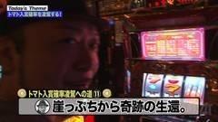 #7 嵐と松本/リノ/動画