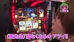 #190 ロックオンwithなるみん/番長3/北斗の拳7 転生/動画