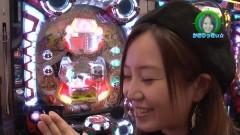 #202 ロックオン/吉宗/王将3王盛+/ハーデス/天下一閃/動画