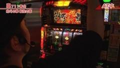 #449 嵐・梅屋のスロッターズ☆ジャーニー/大阪府★後編/動画