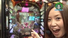 #233 ロックオン/星矢 海皇覚醒SP/北斗無双/P番長2/動画