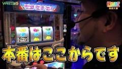 #420 打チくる!?/沖ドキ!トロピカル 前編/動画