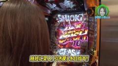 #245 ロックオン/北斗8/Re:ゼロ/新・必殺仕置人/動画
