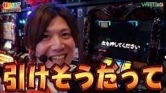 #449 打チくる!?/アナザーゴッドハーデス 前編/動画