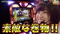 #502 打チくる!?/バジリスク絆 前編/動画