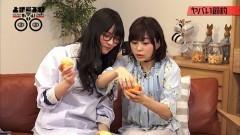 第1話 ヤバい節約 ゲスト:水瀬いのり/動画