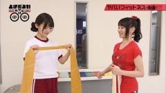 第3話 ヤバいフィットネス-後編- ゲスト:水樹奈々/動画
