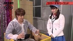 第12話 ヤバいすみぺ—ランド ゲスト:宮野真守/動画