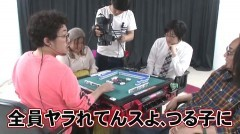 沖と魚拓の麻雀ロワイヤル RETURNS 第175話/動画