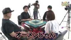 沖と魚拓の麻雀ロワイヤル RETURNS 第183話/動画