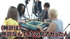 沖と魚拓の麻雀ロワイヤル RETURNS 第202話/動画