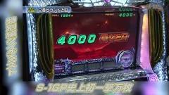 #608 S-1GRAND PRIX/名勝負シーン特別編/動画