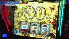 #612 S-1GRAND PRIX 「33th Season」/準決勝A表後半/動画