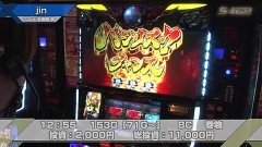 #619 S-1GRAND PRIX 「33th Season」/決勝戦表前半/動画