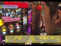 #226 S-1GRAND PRIX「15th Season」準決勝Bブロック前半/動画