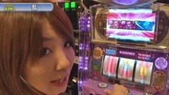 #250 S-1GRAND PRIX 「17th Season」準決勝Aブロック前半/動画