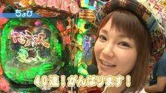 #34 ペアパチ/牙狼 金色/大海物語BLACK LIGHT/麻雀姫伝/動画