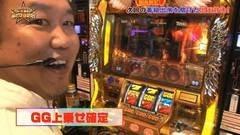 #47 あとは任せた!/凱旋/スロ マクロスF2 BonusLive/動画