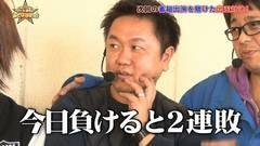 #54 あとは任せた!/SBJ2/北斗 救世/まどマギ/凱旋/動画