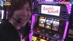 #55 あとは任せた!/SBJ2/北斗 転生/まどマギ/動画