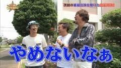#79 あとは任せた!/バジ絆/ハーデス/動画