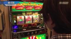 #577 S-1GRAND PRIX 「31th Season」準決勝Aブロック 後半戦/動画