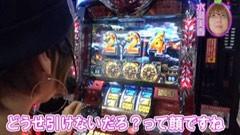 #117 水瀬&りっきぃのロックオン/金馬車府中/動画