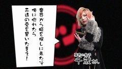 #256 ヒロシ・ヤングアワー/バジリスク〜甲賀忍法帖〜III/動画